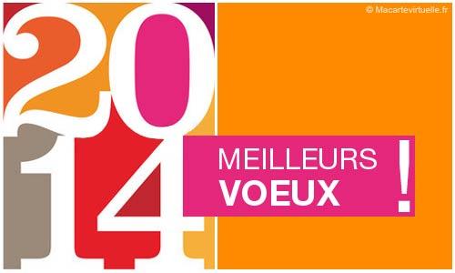 Carte Voeux e-commerce 2014